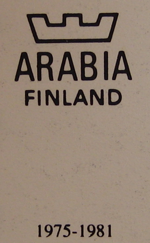 Seinätaulu, Kotakylä talvella, nro 13, A Alariesto