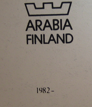 Uggla, WWF, Figur (SÅLD)