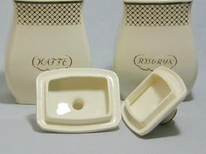 Kryddburk 2 st, Kaffe och Risgryn